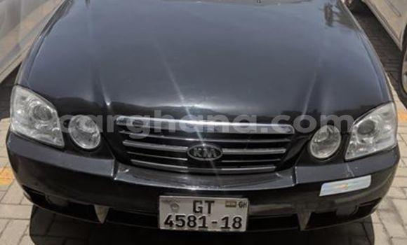 Buy Used Kia Optima Black Car in Accra in Greater Accra